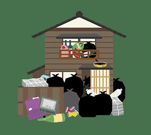 遺品整理・ゴミ屋敷の場合の料金目安
