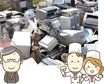 法人様向け不用品回収